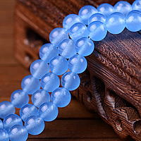 Blue Chalcedony Beads, Round, different size for choice, Sold By PC