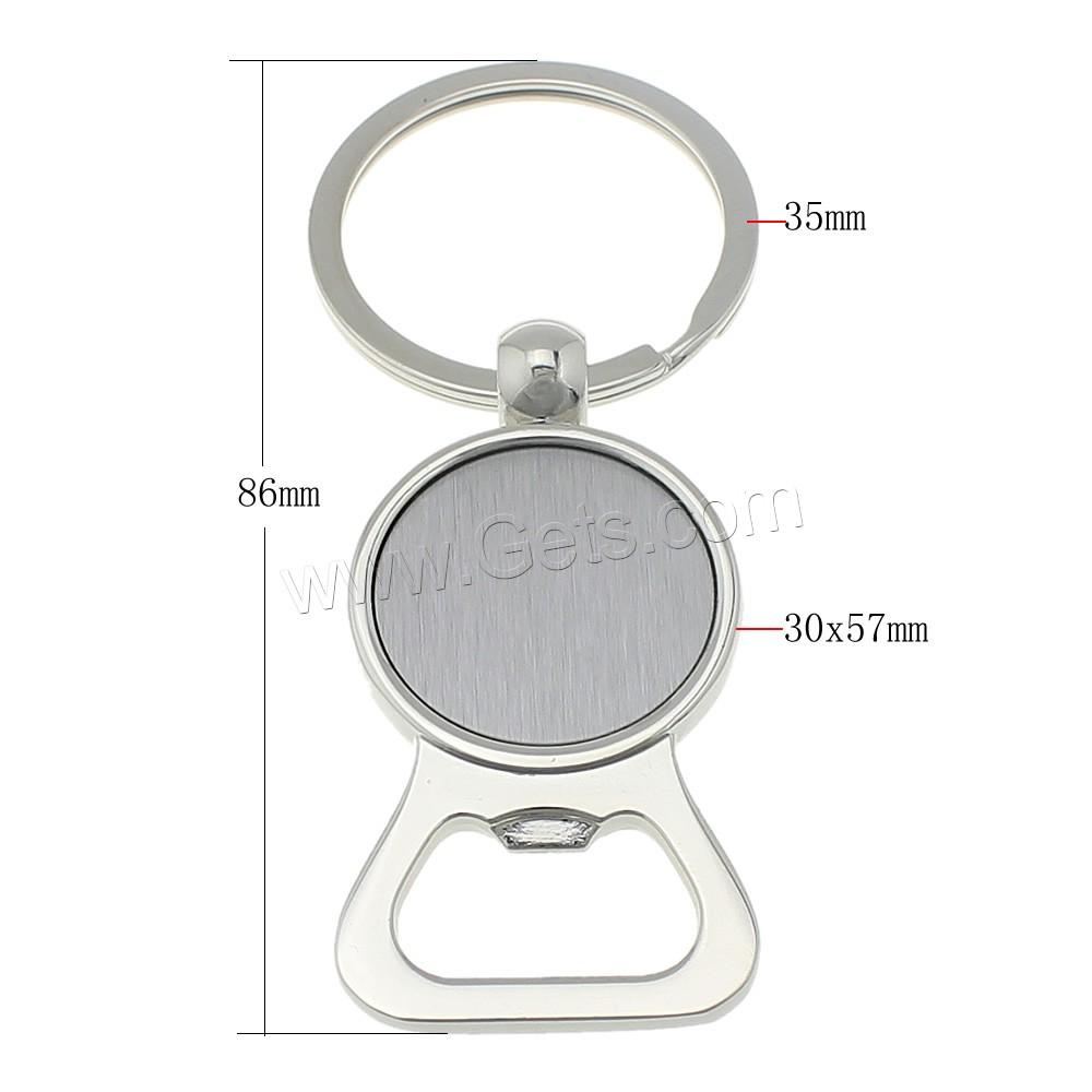 bottle opener key chain zinc alloy platinum color plated with bottle opener 30x57x5mm 35x35x2mm. Black Bedroom Furniture Sets. Home Design Ideas